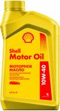 Масло 10W40 SHELL MOTOR OIL SL/CF п/синт. 550051069 (1,0л.)